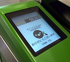 東京駅開業100周年記念、限定Suica販売とネットオークションをみてほっこりする