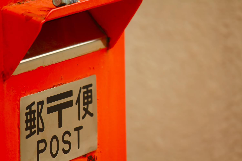 東京オリンピックパラリンピックエンブレムの意見募集フォームはここみたいだよ