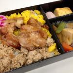 お弁当のデリバリー「bento.jp」はどうなったのかなー。